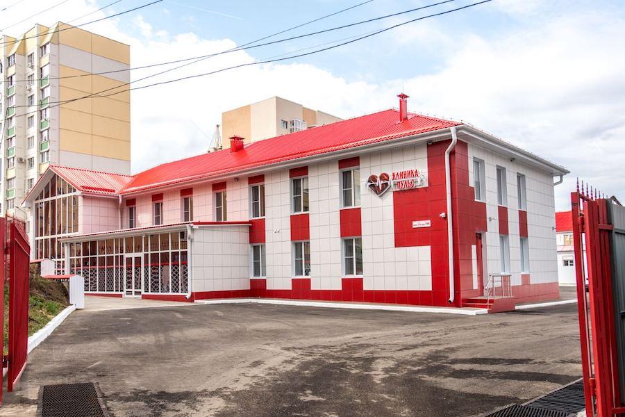Клиника Пульс в Воронеже